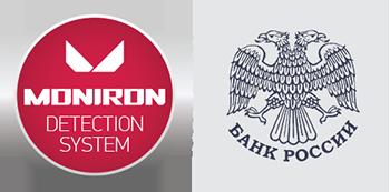 moniron_cbrf-logo